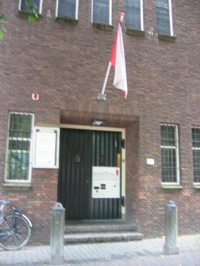 Domkerk6.jpg