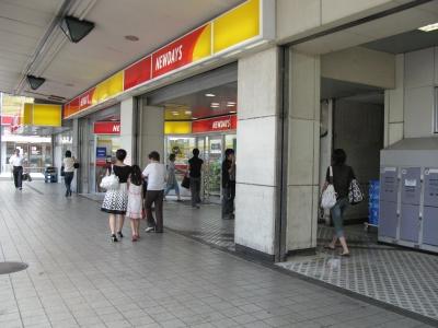 ReisJapan_772.jpg