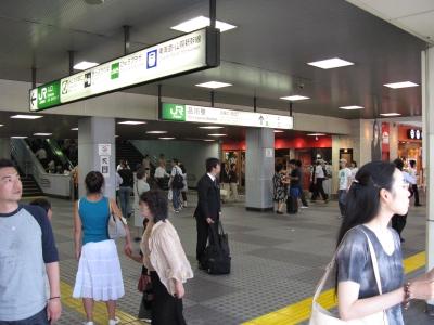 ReisJapan_774.jpg