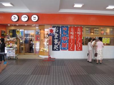 ReisJapan_776.jpg