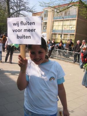 Schoolplein_0005.jpg