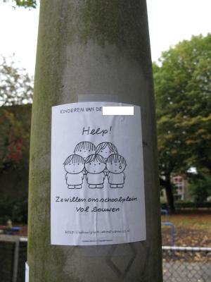 Schoolplein_0007.jpg