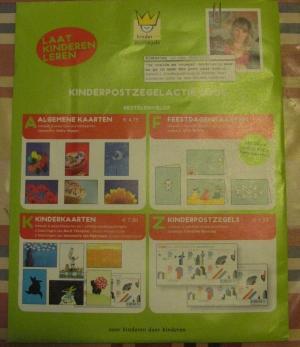 kinderpostzegels2.jpg
