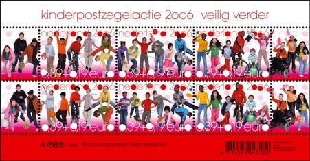 kinderpostzegels2006.jpg